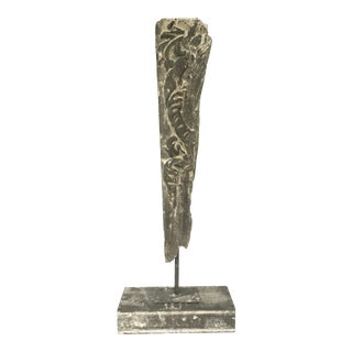 Modern Carved Gray Wood Architectural Remanent Sculpture on Stand For Sale