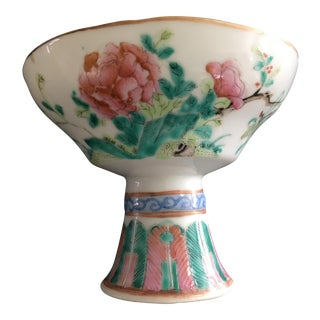 Late 19th Century Chinese Famille Rose Porcelain Stem Dish For Sale