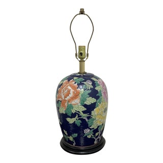 Mid-20th Century Chinoiserie Chinese Porcelain Jar Table Lamp For Sale