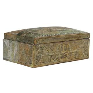 Syrian Brass Jewelry Box For Sale