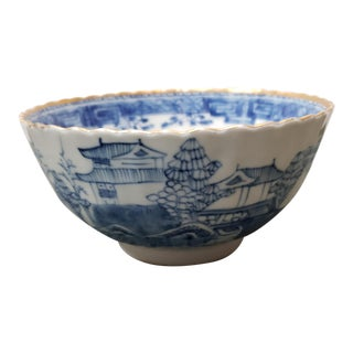 Early 20th Century Japanese Arita Blue and White Porcelain Village Motif Bowl For Sale