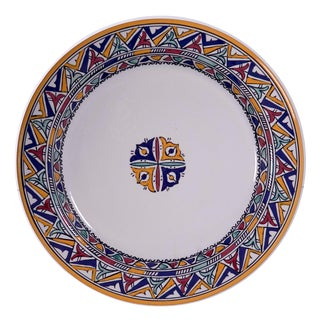Moorish Design Serving Platter For Sale