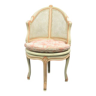 Louis XV Cream Caned Vanity Bench For Sale