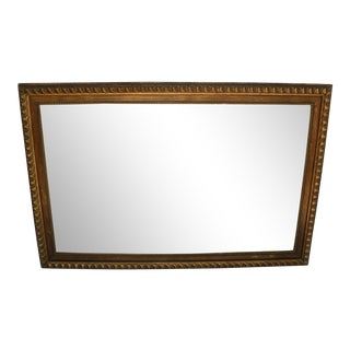 Vintage Large Brown Ripple Design Picture Frame For Sale