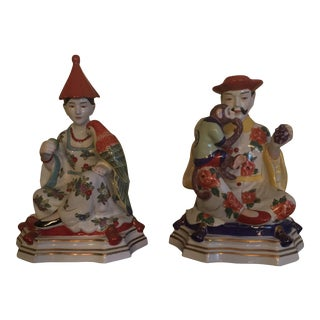 "Chelsea House Inc ""Balance of Power"" Figures - a Pair For Sale"