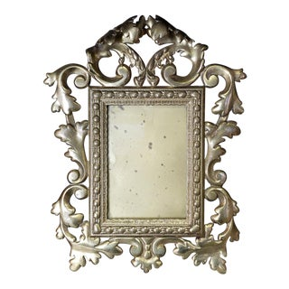 Late 19th Century French Art Nouveau Gilt Brass Oak Leaf Pattern Picture Frame For Sale