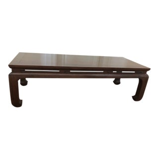 Asian Custom Walnut Coffee Table For Sale