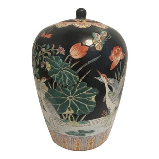 1970s Chinoiserie Crane and Botanical Motif Black Chinese Ginger Jar For Sale