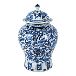 Vintage Blue & White Chinoiserie Chery Blossom Ginger Jar For Sale