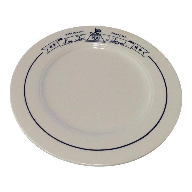 La Tour Argent Platter - Image 1 of 11