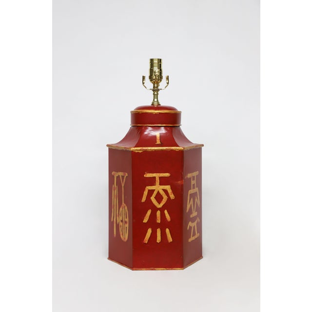 "Metal Vintage Red Painted Chinese Characters Tole Tea Caddy Lamp ""No.1"" For Sale - Image 7 of 7"