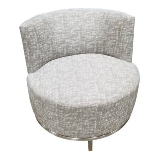 Modern Encircle Swivel Lounge Chair For Sale