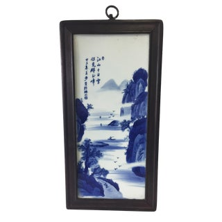 "Chinese Blue and White Porcelain Wood Panel 15.5"" H For Sale"