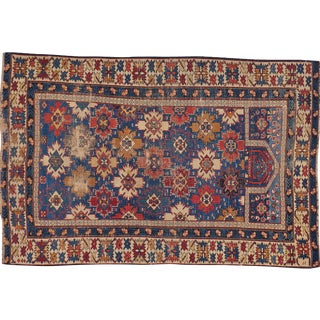 "Antique Caucasian Kazak Distressed Rug - 3'3"" X 4'10"""