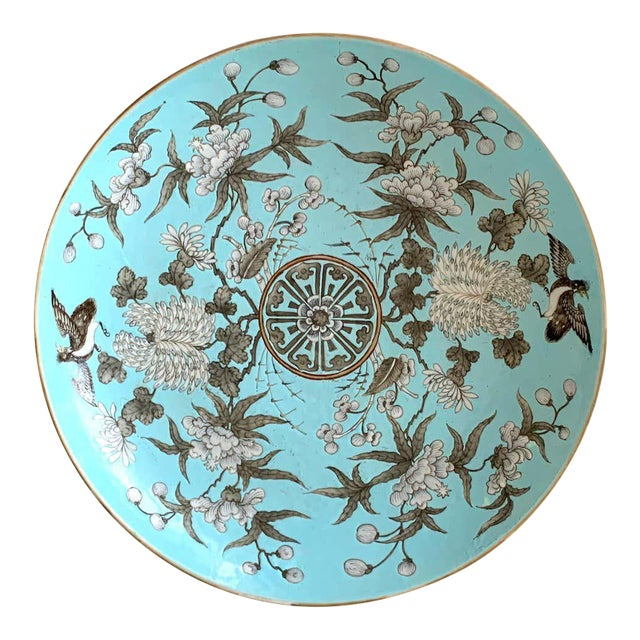 19th Century Chinese Export Powder Blue Ho Ho Bird Motif Charger For Sale