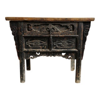 Antique Elm Shanxi Entry Table For Sale