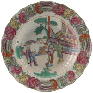 Late 19th Century Early American Meissen Porcelain Soup Bowl With Mandarin Pattern