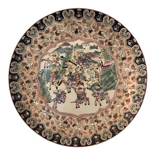 Antique Chinese Charger Plate For Sale