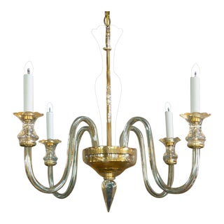 1960s Italian Pale Amber Hand-Blown Glass Chandelier For Sale