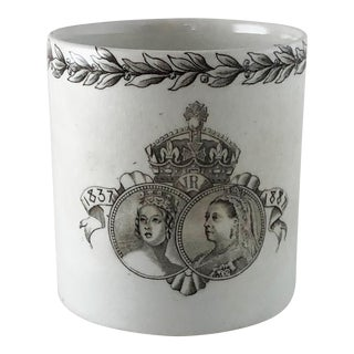Doulton Queen Victoria Jubilee Commemorative Portrait Mug For Sale