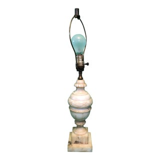 Italian Alabaster Small Table Lamp For Sale