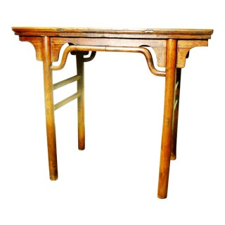 Antique Chinese Console Table For Sale