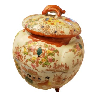Chinese Lidded Ginger Jar For Sale