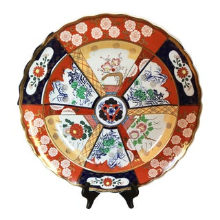 1950s Vintage Japanese Porcelain Imari Platter For Sale