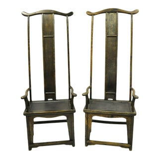 Vintage Mid-Century Tall High Yoke Back Chinese Scholars Lounge Arm Chairs- A Pair For Sale