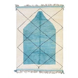 Image of 1990s Moroccan Beni Ourain Rug-8′3″ × 11′4″ For Sale