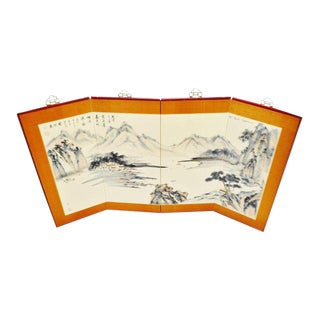Vintage Hand Painted Japanese Byobu 4-Panel Screen For Sale