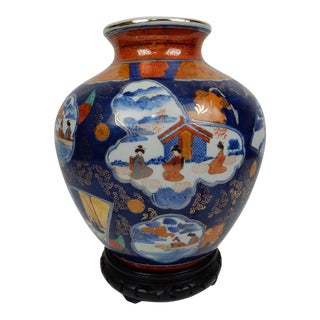 Chinese Large Hand Painted Vase