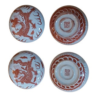 Antique Chinese Porcelain Paste Boxes Depicting Dragons - Set of 4 For Sale
