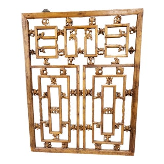 Antique Early 19th Century Chinese Elmwood Architectural Wall Hanging Screen For Sale