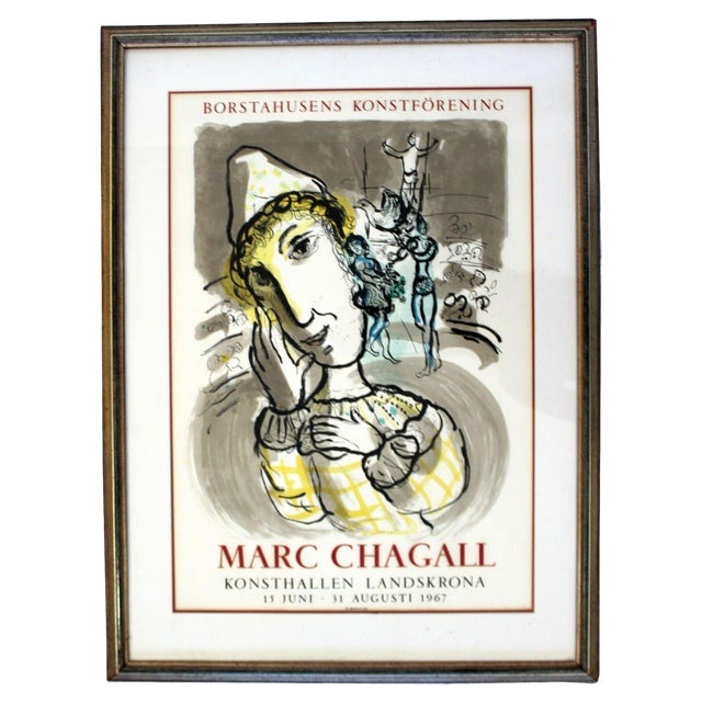 Mid Century Modern Vintage Framed Marc Chagall Poster Lithograph 1967 For Sale