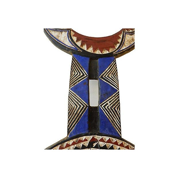 Baule Tribe Moon Mask I Coast - Image 2 of 5