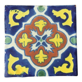 French Country Handpainted Terracotta Tile - Multicolor For Sale