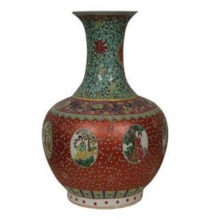 Antique Chinese Famille Rose Porcelain Vase For Sale