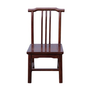 Chinese Handmade Solid Rosewood Bar Back Chair For Sale