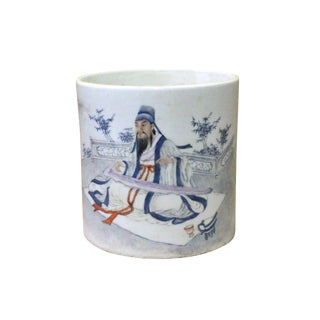 Chinese Off White Porcelain People Graphic Brush Holder Pot