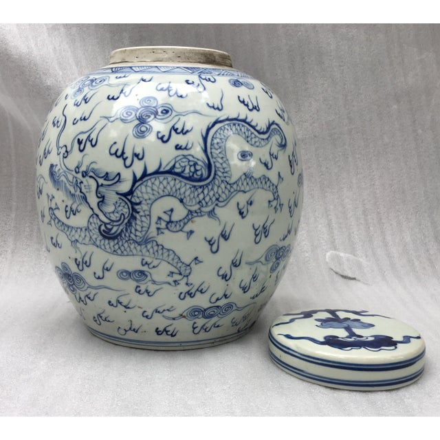 Chinese Blue & White Ginger Jar - Image 7 of 11