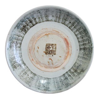 Chinese Earthtone Pottery Organic Earthenware Shallow Serving Bowl Dish For Sale