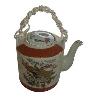 Vintage Satsuma Porcelain Peacock Teapot