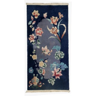 1920s Antique Art Deco Chinese Rug - 2′ × 3′10″ For Sale