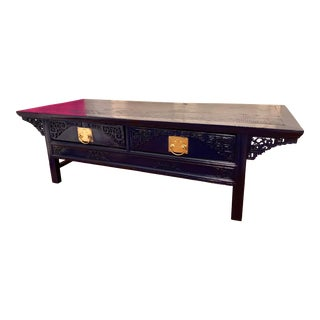 Antique Asian/Chinoiserie Style Alter Table/Coffee Table For Sale