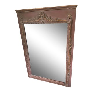 Vintage French Painted Gilt Trumeau Mirror For Sale