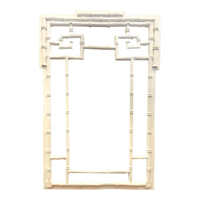 Mid Century Chippendale White Laquer Faux Bamboo Mirror For Sale