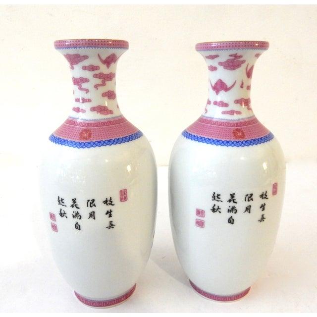 Famille Rose Porcelain Vases - A Pair - Image 5 of 7
