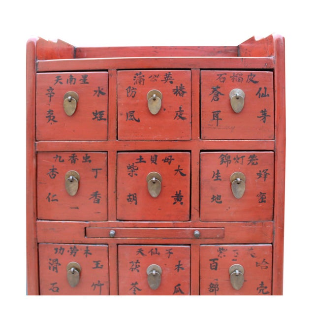 Red Chinese Vintage Red 18 Drawers Medicine Apothecary Cabinet For Sale - Image 8 of 9
