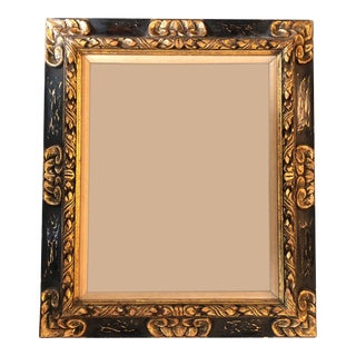 Vintage Carved Picasso/Braque Style Picture Frame 16 X 20